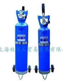 供应7L医用氧气瓶