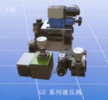 南通富兴达液压件厂专业提供GE系列液压阀批发
