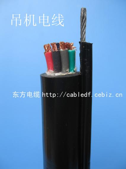 求购.低烟无卤阻燃控制吊机电缆