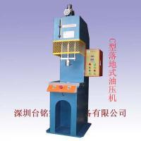 供应苏州落地式C型油压机