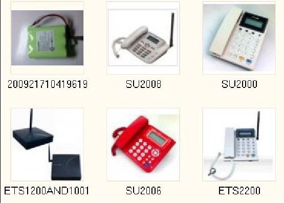 > 华为电话机su2008展示店