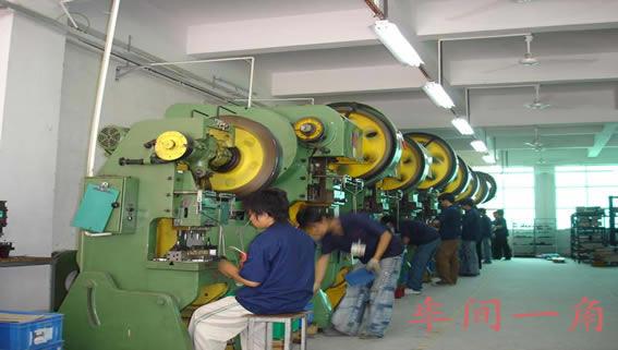 南京凯高办公设备有限公司图片