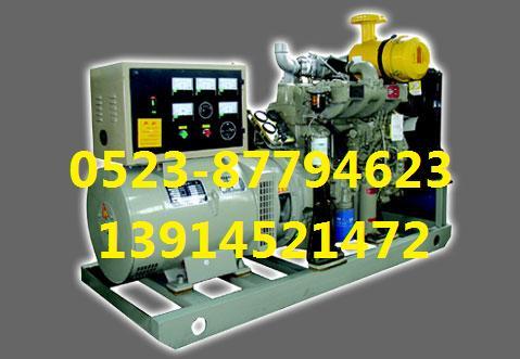 供应星光95系列柴油发电机组批发