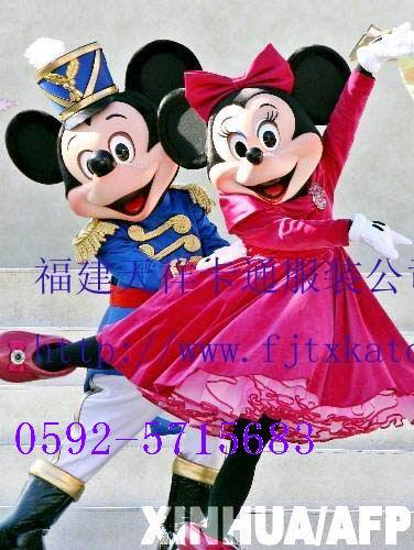福建天祥卡通服装人偶服饰有限公司生产供应儿童表演