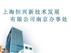 苏州恒翔自动化设备工程有限公司