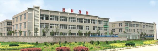 天津金科兴业环保设备有限公司
