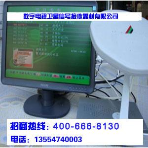 dvb数字电视接收器