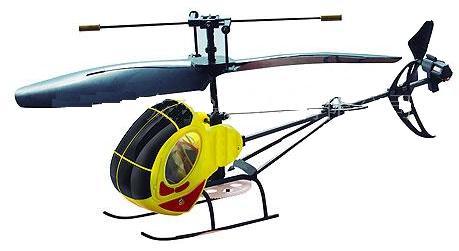 遥控直升飞机玩具