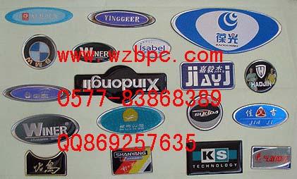 供应水晶滴塑标牌不干胶商标PVC标签图片