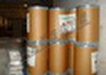 供应DOWEX陶氏MR-450UPW抛光树脂图片