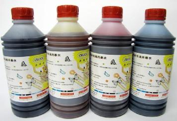 公司生产供应写真机墨水