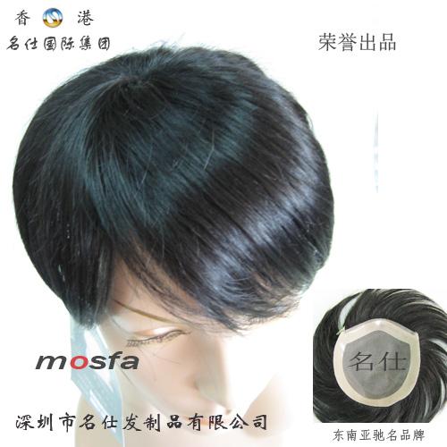 假发mono织发补发男士发块
