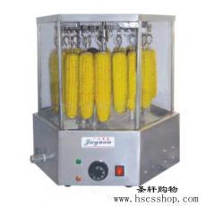 供应烤玉米炉图片
