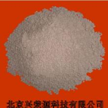 供应氮化钛粉