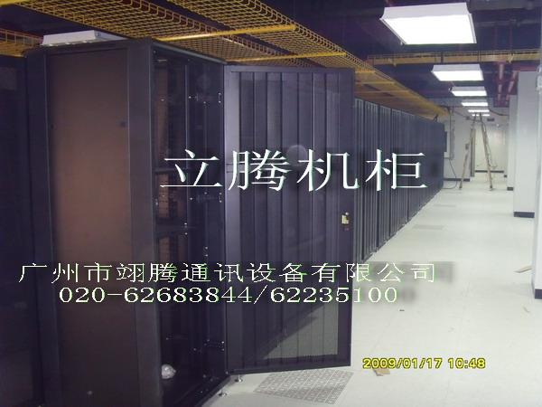 机柜图片 机柜样板图 42U机柜广州机柜LT C0 广州市翊腾...