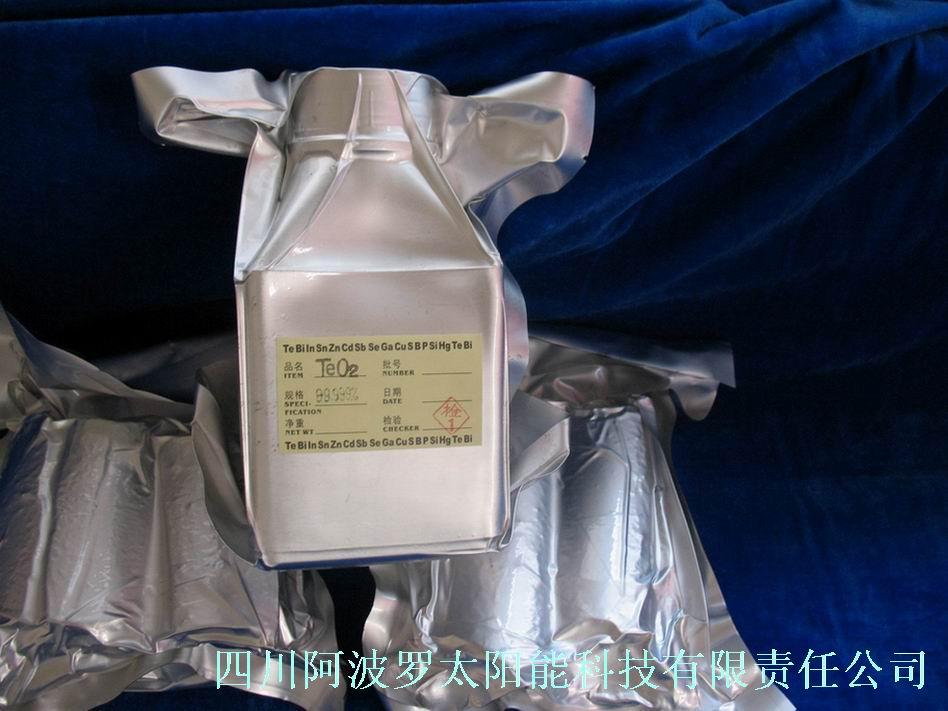 供应高纯金属化合物三硒化二铟硒化亚铜碲化铅