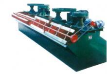 供应钨矿选矿设备