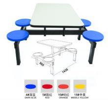供应南通餐桌椅食堂桌椅餐桌餐椅