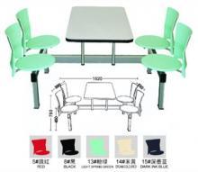 供应南通餐桌椅食堂桌椅餐桌餐椅有背