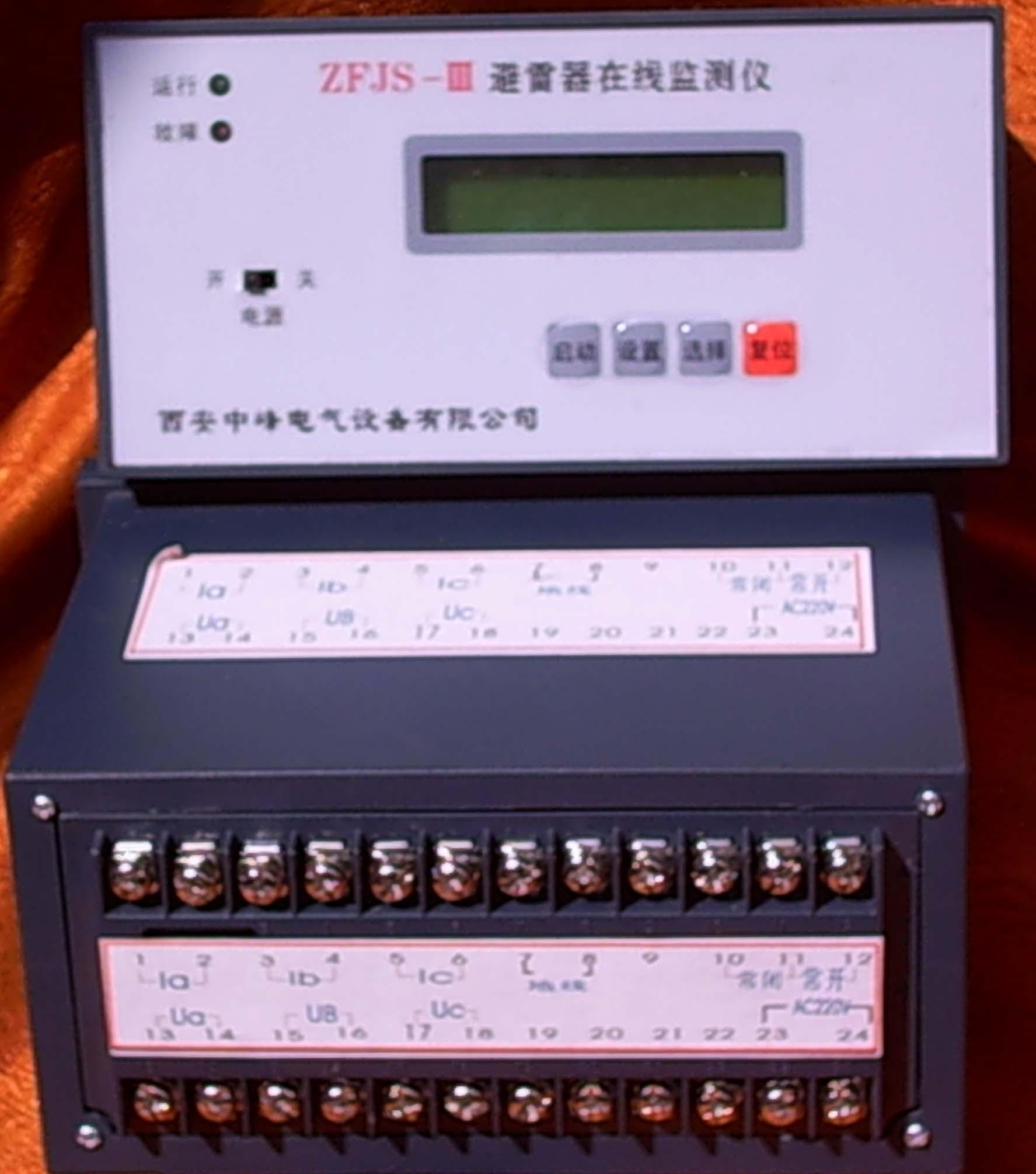 供应避雷器在线监测装置批发