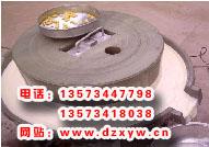 供应辽宁省丹东市电动豆腐豆浆石磨机 电动石磨豆腐豆浆机