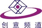 沈阳市创意频道礼品公司