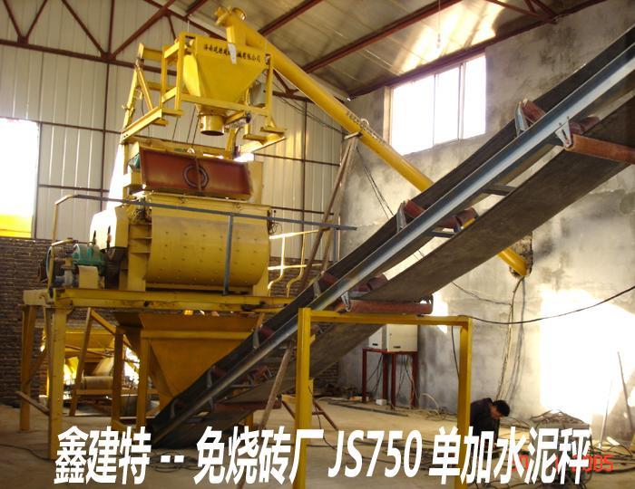 供应加装散装矿粉水泥秤粉煤灰累计称量批发