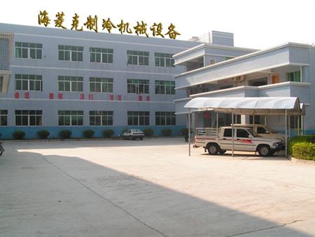 深圳市海菱克制冷设备有限公司(销售)