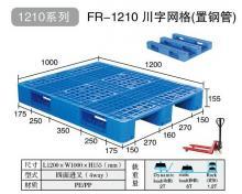 供应青岛平度塑料托盘