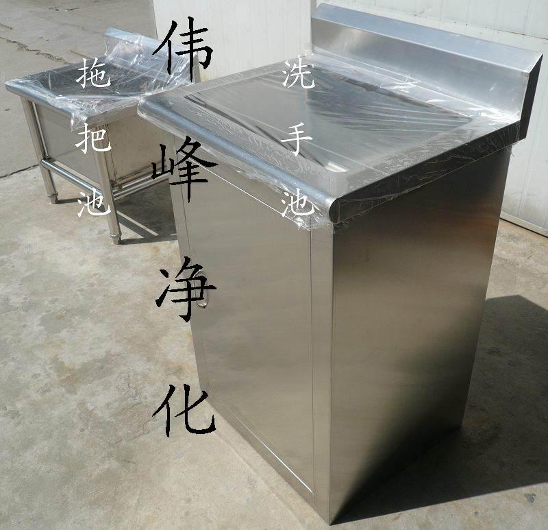 供应洗手池拖把池不锈钢手池