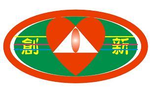 赣州市经济技术开发区创新地板加工厂