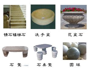 供应异形石材