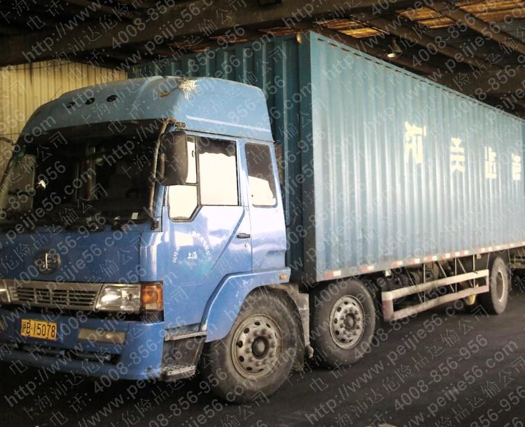 供应上海危险品海关监管车运输服务