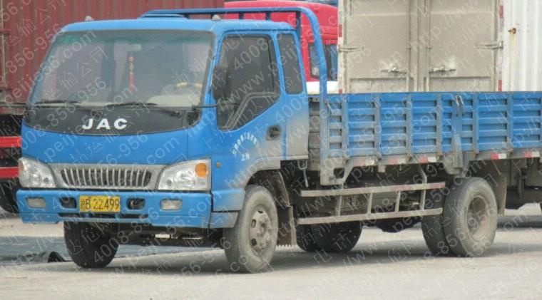 危险品_危险品供货商_供应上海到北京危险品运输车