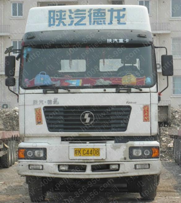 供应上海到台州危险品运输车运输服务