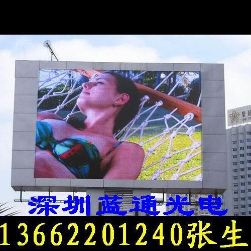 LED显示屏系列产品