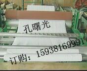卫生纸造纸机-餐巾纸造纸机图片