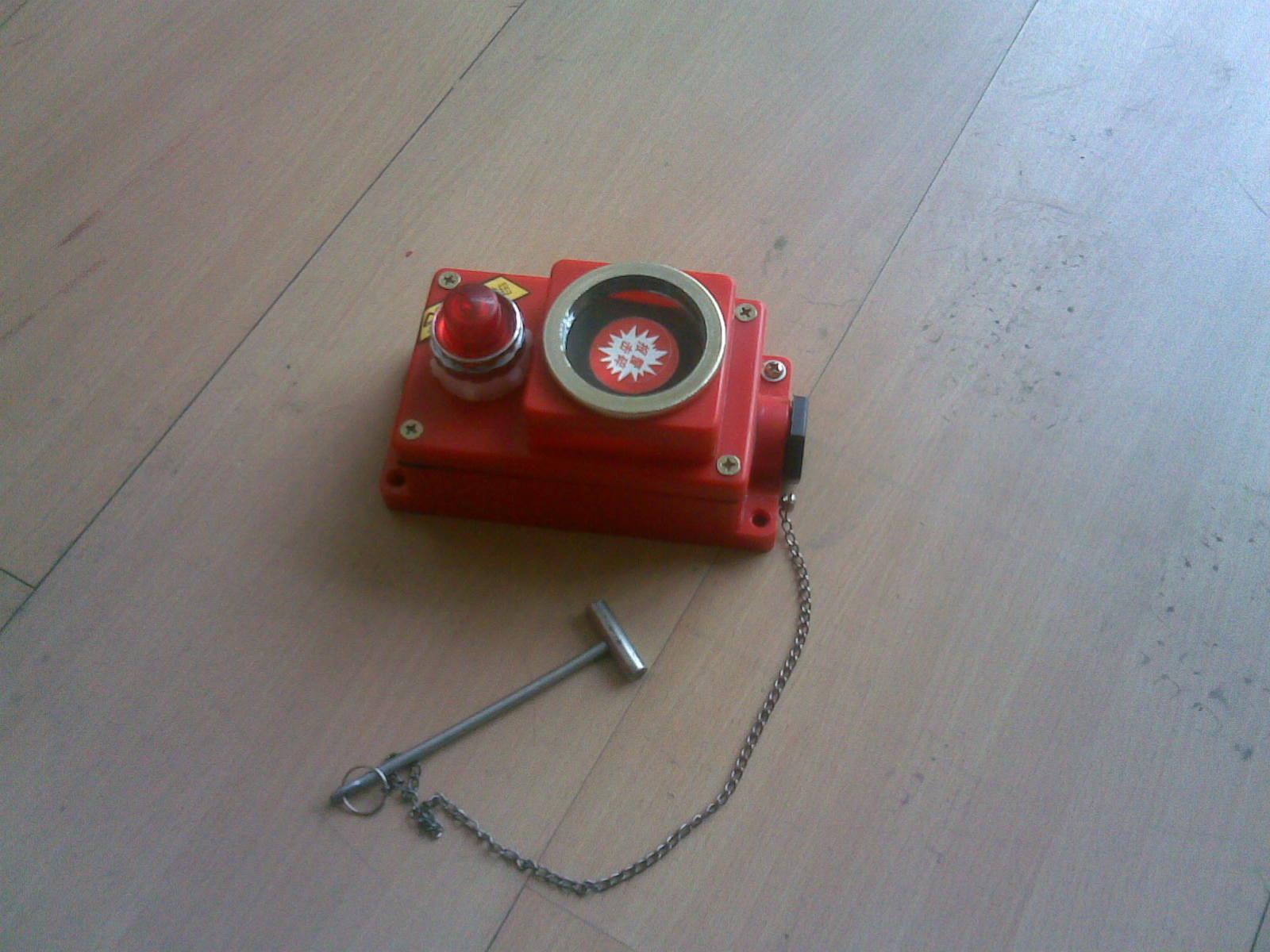 消防击碎按钮接线图
