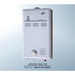 上海双开电器维修服务公司