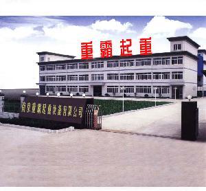 南京彈簧平衡器手拉葫蘆設備有限公司
