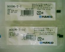 供应HAKKO900M烙铁咀