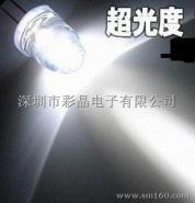 10mm白光LED图片