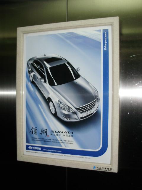 供应深圳电梯广告