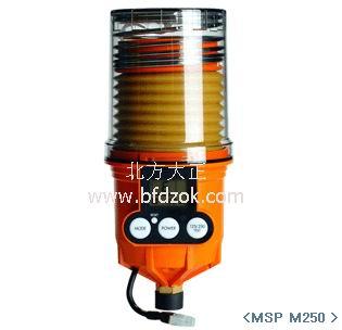 MSP250自动注油器