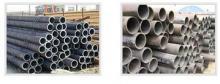 供应管件用无缝钢管