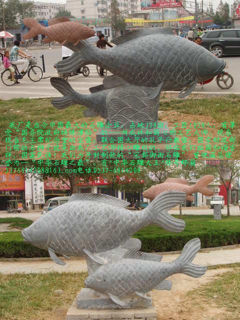 供应石雕鱼手工雕刻鲤鱼戏水