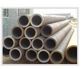 供应化工用无缝钢管