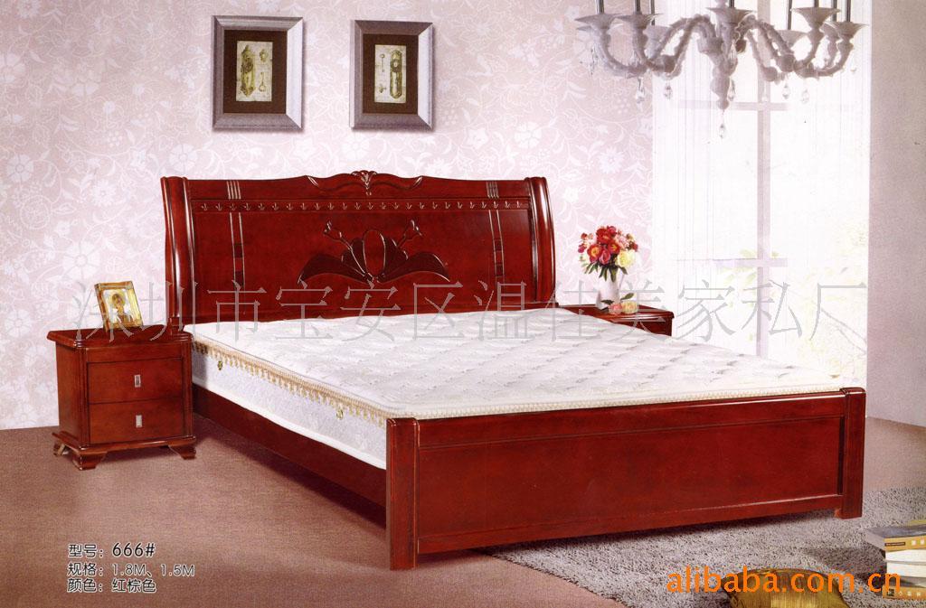 实木床价格|批发|报价