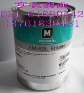 EM-60L图片