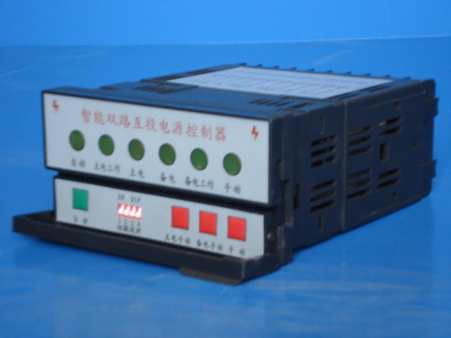 供应智能双路互投电源控制器